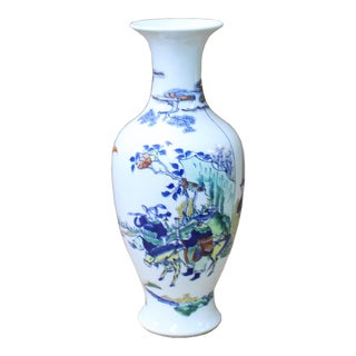 Chinese Distressed Off White Porcelain People Scenery Round Vase For Sale