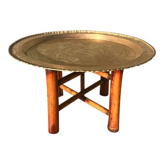 Mid-Century Tray Table For Sale