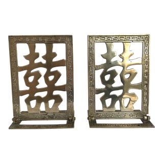 Brass Chinoiserie Folding Bookends - A Pair