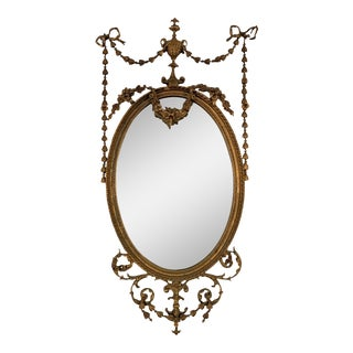 Classical Oval Mirror, Circa 1880 For Sale