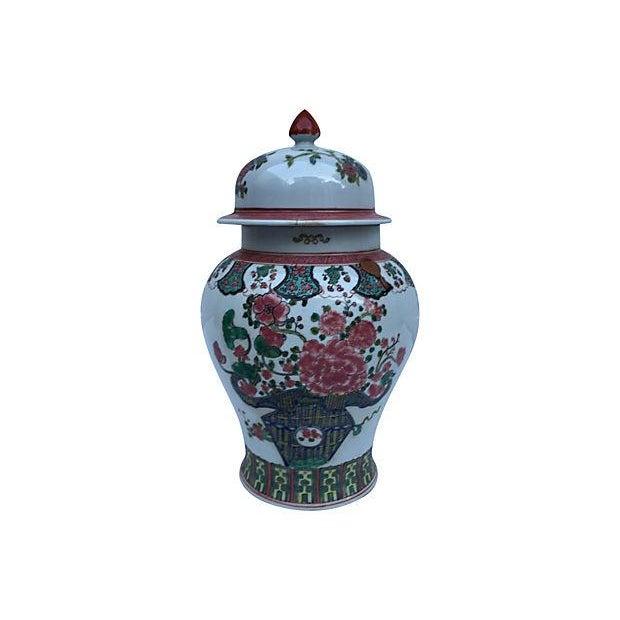 Asian Floral Vase Porcelain Jar - Image 1 of 7