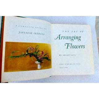 "1965 ""The Art of Japanese Ikebana"" by Shozo Sato Preview"