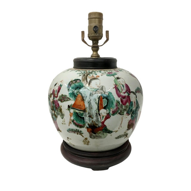Vintage Famille Rose Court Children Playing Jar Table Lamp For Sale