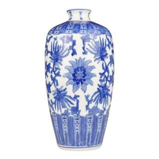 Vintage Late 20th Century Chinoiserie Blue and White Vase For Sale