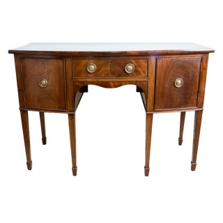 Small English Bowfront Sideboard For Sale