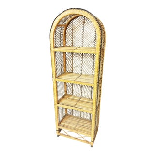 Vintage Boho Chic Wicker Bookcase
