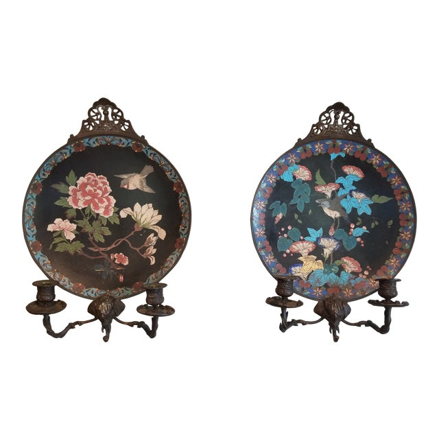 Pair of Cloisene Wall Sconces For Sale