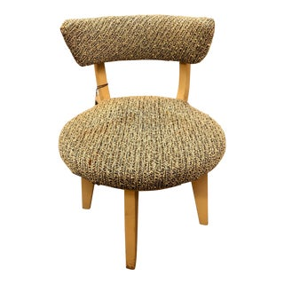 Mid-Century Sampler Child's Swivel Chair by Kroehler Company From the 1950s For Sale