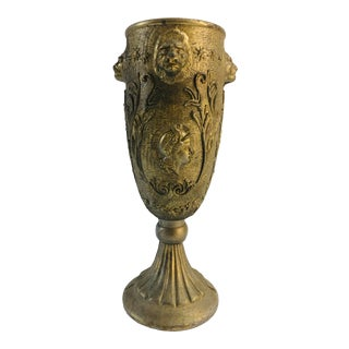 1950sItalian Classical Perpetuating Lions Tall Brass Vase For Sale