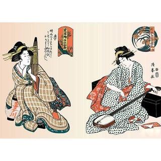 Geisha Japanese Wallpaper Mural Decor For Sale