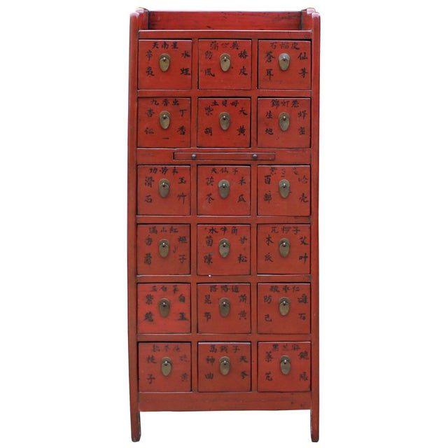 Chinese Vintage Red 18 Drawers Medicine Apothecary Cabinet For Sale In San Francisco - Image 6 of 9