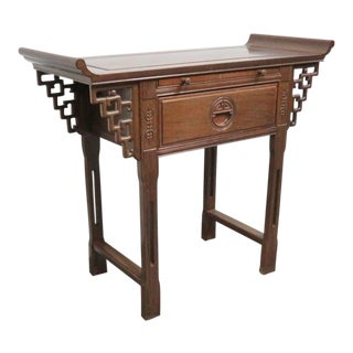 Chinese Rosewood Altar Style Console Table For Sale