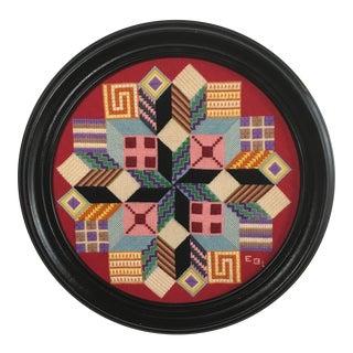 Vintage Round Geometric Needlework Textile Wall Art For Sale