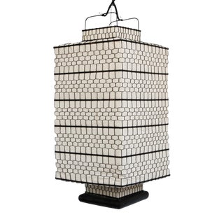 Square Heibe Wire Lantern Large For Sale