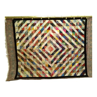 "19th Century Hand-stitched Silk Quilt - 54"" X 64"" For Sale"
