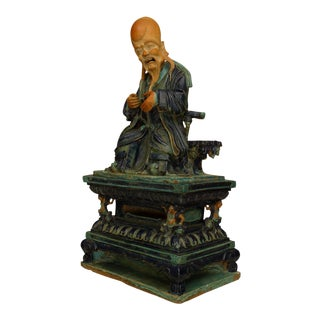 Asian Chinese Ming Dynasty-Circa 1500 Blue & Green Porcelain Shou Lau Seated Figure For Sale