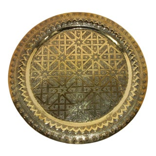 Syrian Antique Round Brass Tray For Sale