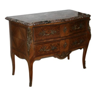 Louis XV Rococo Serpentine Marble & Wood Commode For Sale