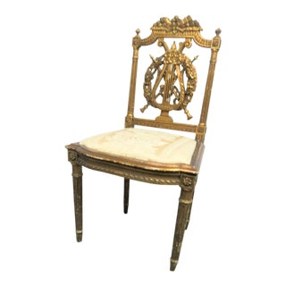 Late 19th Century Louis XV Gold Gilt Carved Music Themed Chair For Sale