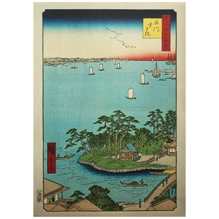 "Utagawa (Ando) Hiroshige ""Shinagawa Susaki"", 1940s Reproduction Print N3 For Sale"