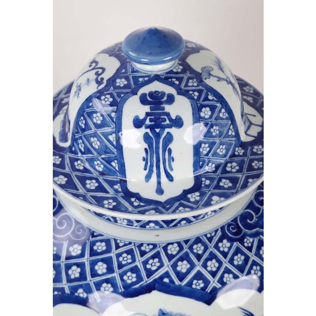 Early 20th Century Early 20th Century Vintage Blue White Temple Jar For Sale - Image 5 of 13