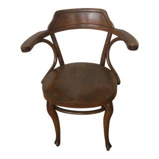 Antique Thonet Bentwood Captains Armchair
