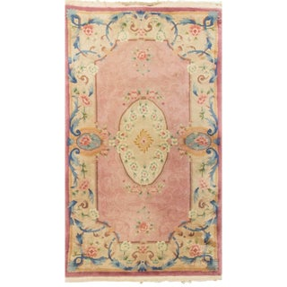 Vintage 1950s Savonnerie Style French Wool Rug - 3' X 5' For Sale