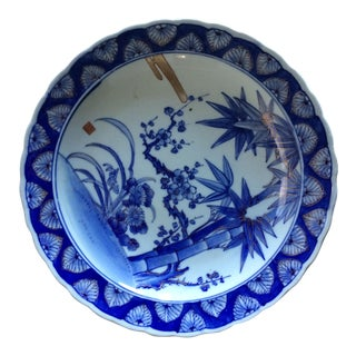 Vintage Asian Blue Hand Painted Plate For Sale