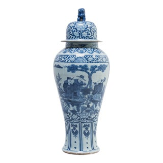 Chinese Blue and White Ginger Jar With Shizi and Landscape Portraits For Sale