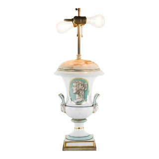 Neoclassical French Armorial Porcelain Urn Table Lamp For Sale