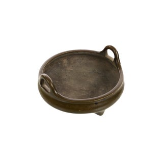 19th Century Chinese Patinated Bronze Censer For Sale