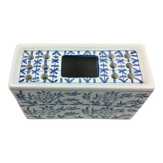 1960s Royal Delft Mimosa Flower Brick For Sale