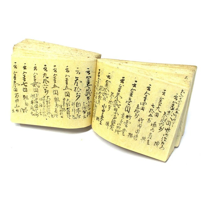 Japanese Antique 19th Century Diafukucho Japanese Account Book For Sale - Image 3 of 5