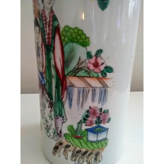 1910's Chinese Republic Period Vase Preview
