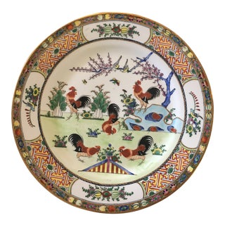 Hand Painted Asian Inspired Porcelain Plate For Sale