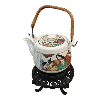 1960s Vintage Asian Porcelain Tea Kettle For Sale
