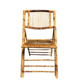 Late 20th Century Folding Bamboo Tiger Wood Zebra Patio or Lawn Chair For Sale