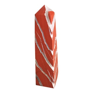 Marble Obelisk With Patterned Veining