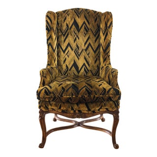 Chevron Wingback Accent Arm Chair