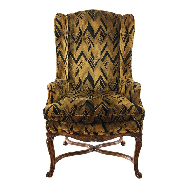 Chevron Wingback Accent Arm Chair - Image 1 of 11