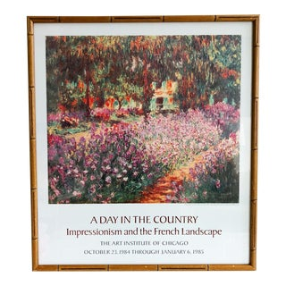 1980s Impressionism Claude Monet Framed Art Print in Faux Bamboo Carved Frame
