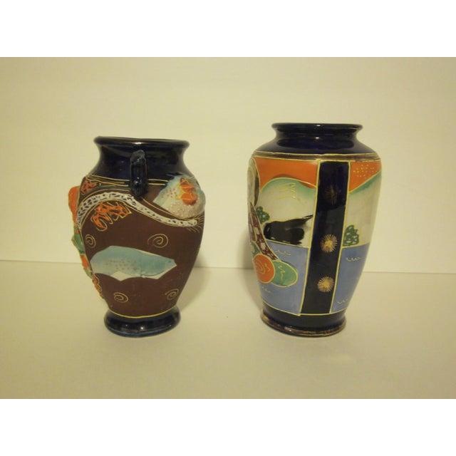 Vintage 1950s Japanese Satsuma Vases - Set of 5 - Image 4 of 11