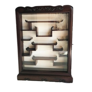 "Vintage Chinese Wood Display Curio Cabinet 23.25"" H For Sale"