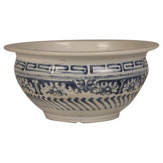 Glazed Blue and White Bowl, Kuang Hsu Period, China c.1875 For Sale