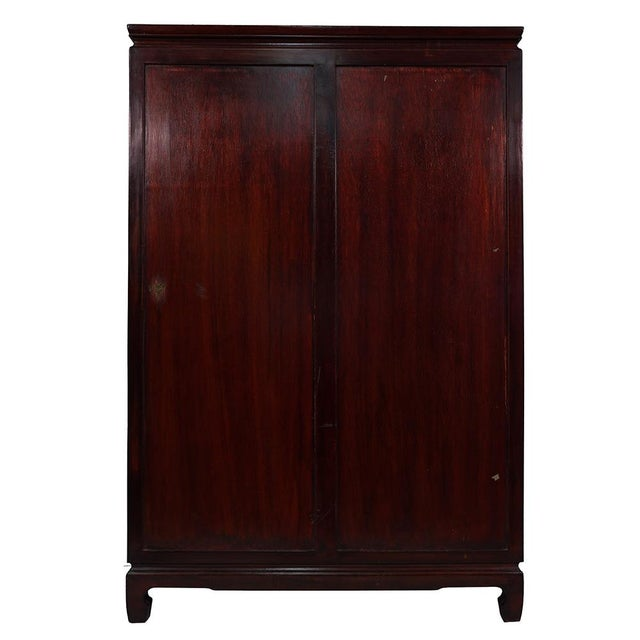 Vintage Chinese Carved Rosewood Chest of Drawers For Sale - Image 12 of 13