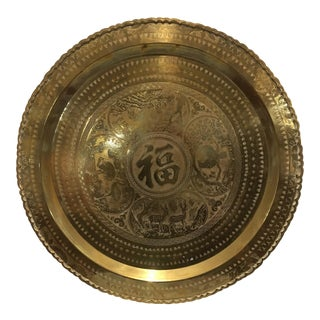 Vintage Large Asian Detailed Brass Tray