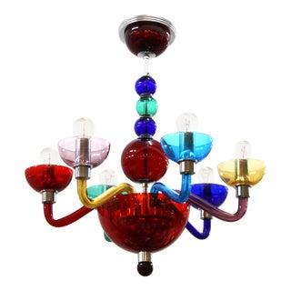 Giovanni Cenedese Italian Modern Murano Glass Multicolored Chandelier For Sale