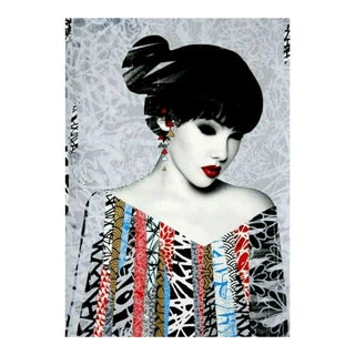 HUSH, Poise, Limited Edition Screen Print For Sale