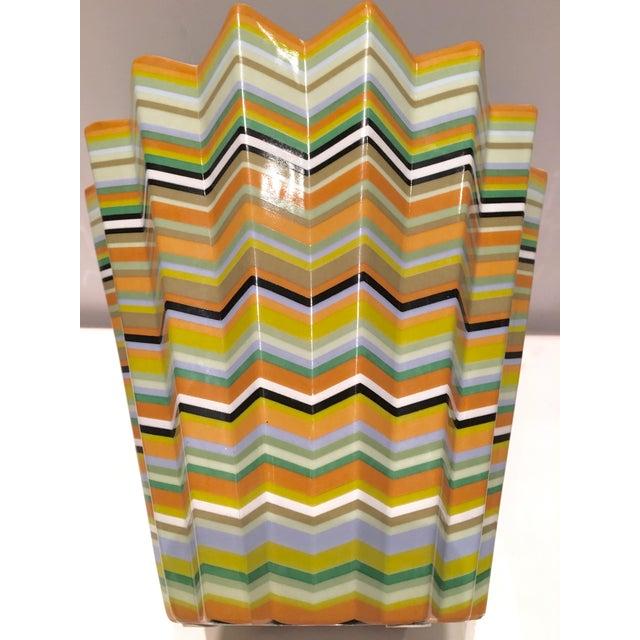 Fabienne Jouvin Paris Chevron Decorative Bowl - Image 3 of 6