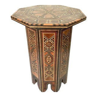 Middle Eastern Marquetry Inlaid Side Table / Taboret